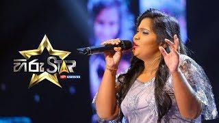 Duhul Malaka - දුහුල් මලක | Sarani Anuradha | Hiru Star EP 47 Thumbnail