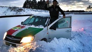 Стать автогонщиком за 80 000 рублей?! Тест гоночной Лада Гранта (Lada Granta) ContiVikingContact 6!