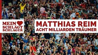Matthias Reim - Acht Milliarden Träumer (Offizielles Lyric Video)