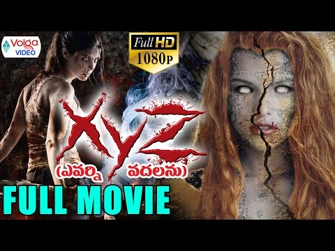 XYZ Latest Telugu Full Movie || Bobby Simha, Gokulnath Kanniappan ||  2016 Telugu Movies