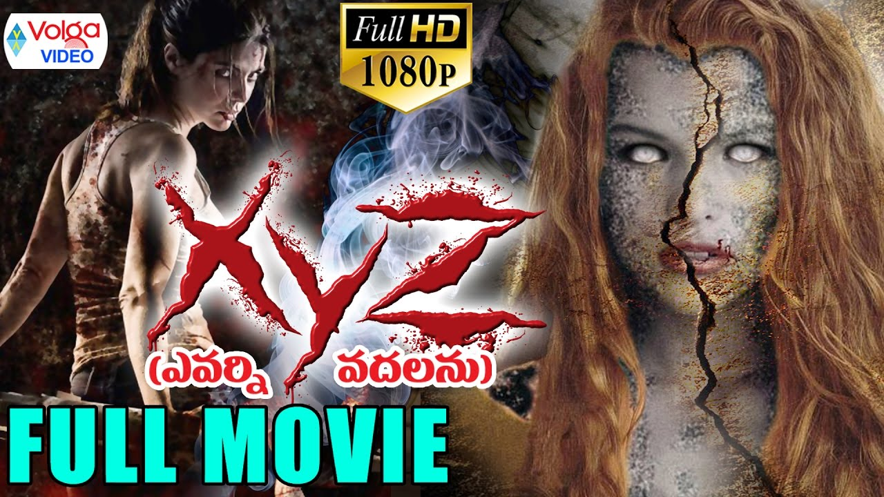 xyz full movie download
