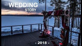 Свадебный клип 2018 - Весёлый Wedding story от Zyablow Media