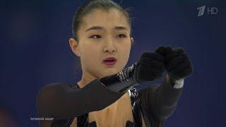 Каори Сакамото Произвольная программа Женщины Чемпионат мира по фигурному катанию 2021