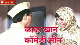 Kader Khan best comedy scene| Baap Numbri Beta Dus Numbri movie comedy scene Kader Khan