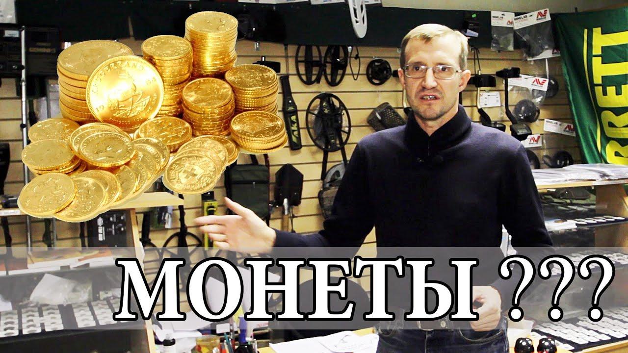 Владимир порываев. о себе и кладоискательской конторе funnyd.