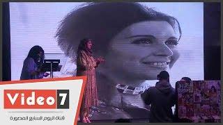 أسرة سعاد حسنى تكرم محمود ياسين ورشدى أباظة والفيشاوى فى ذكرى ميلاد السندريلا