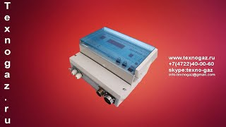 Газоанализатор водорода ДОЗОР-С-2(Подробнее:http://texnogaz.ru/stacionarniy-gazoanalizator-vrednih-veshestv-dozor-s Купить Газоанализатор водорода ДОЗОР-С-2 Вы можете по..., 2015-03-20T13:02:29.000Z)