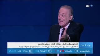 محلل: هذا السبب الأساسي لاعتراض سائرون على تولي فياض وزارة الداخلية العراقية