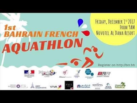CleanUp Bahrain @ The 1st Bahrain French Aquathlon