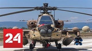 Israel bí mật sử dụng trực thăng Apache tấn công Syria?