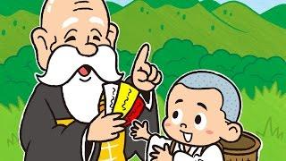 【絵本】 三枚のお札 【読み聞かせ】 日本昔ばなし