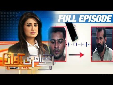 Shadi Ka Drama   Awam Ki Awaz   SAMAA TV   Full Episode   09 May 2017