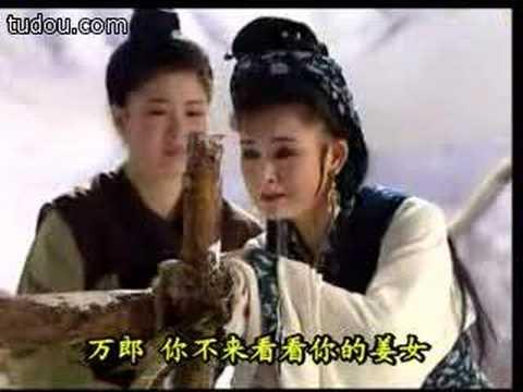 Chinese Yueju Opera- The tears of Meng Jiang Nu-Scene-9
