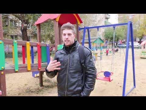 Челябинский урбанист: новые детские площадки