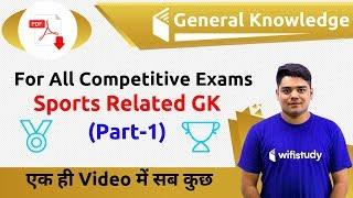 12:00 AM - GK by Sandeep Sir | Sports Related GK (Part-1)