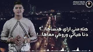 حالات واتس نور التوت رومانسيه مهرجان يا موزه يا فرسه