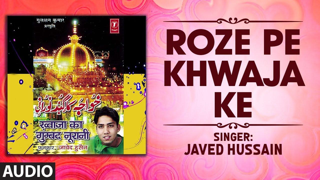 ROZE PE KHWAJA KE : JAVED HUSSAIN Full (Audio) | T-Series Islamic Music