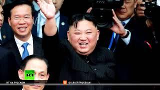 Пхеньян — Владивосток: Ким Чен Ын прибыл в Россию на бронепоезде