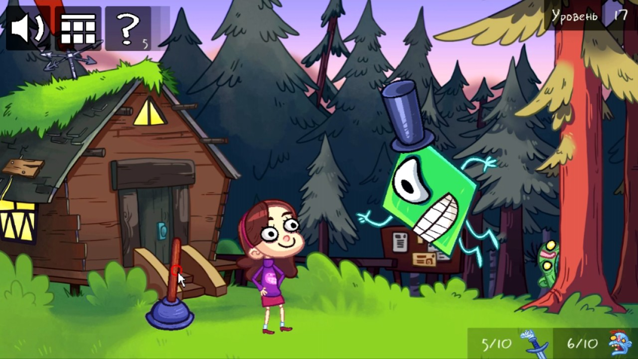 Troll Face Quest TV Shows level 17 - YouTube