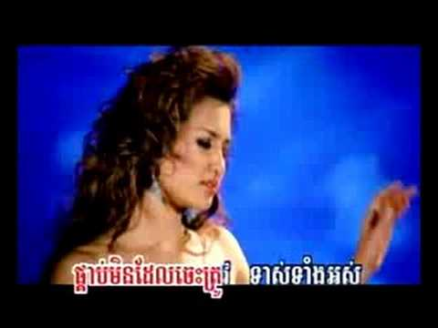 Famous khmer Song (Hang Meas by Sokun Nisa)