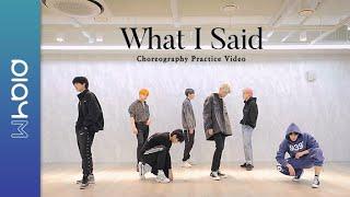 VICTON 빅톤 'What I Said' 안무 연습 영상 (Choreography Practice Video)