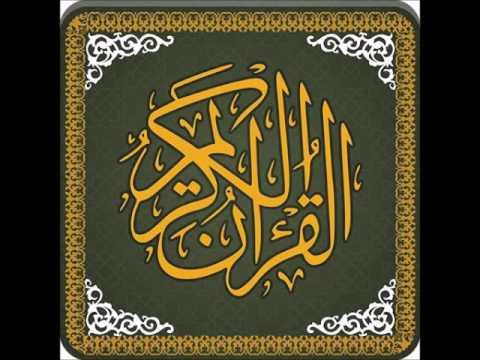 02 - Surah Baqarah - Qari Asad Attari AlMadani