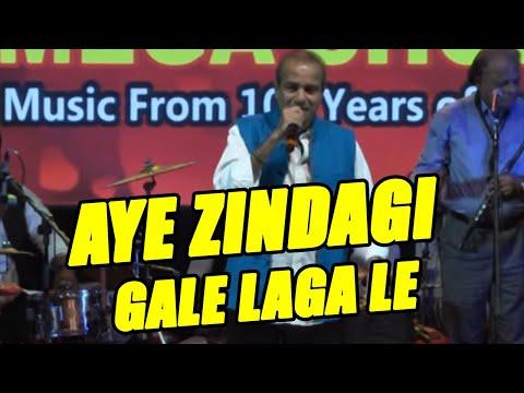 Aye zindagi gale lagale - Suresh Wadkar ji Live in Concert