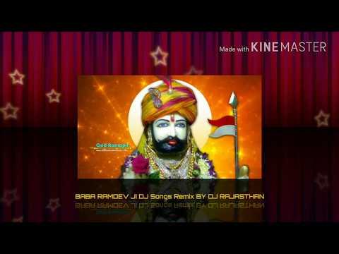Baba Ramdev Ji 2017 Dj Song Remix By DJ Arihant Jain । 2017 का धूम मचाने वाला डी. जे. का गाना