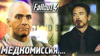 ФЕДЕРАЛЬНЫЙ ПРОДОВОЛЬСТВЕННЫЙ СКЛАД #26 ► Fallout 4 ► Максимальная сложность