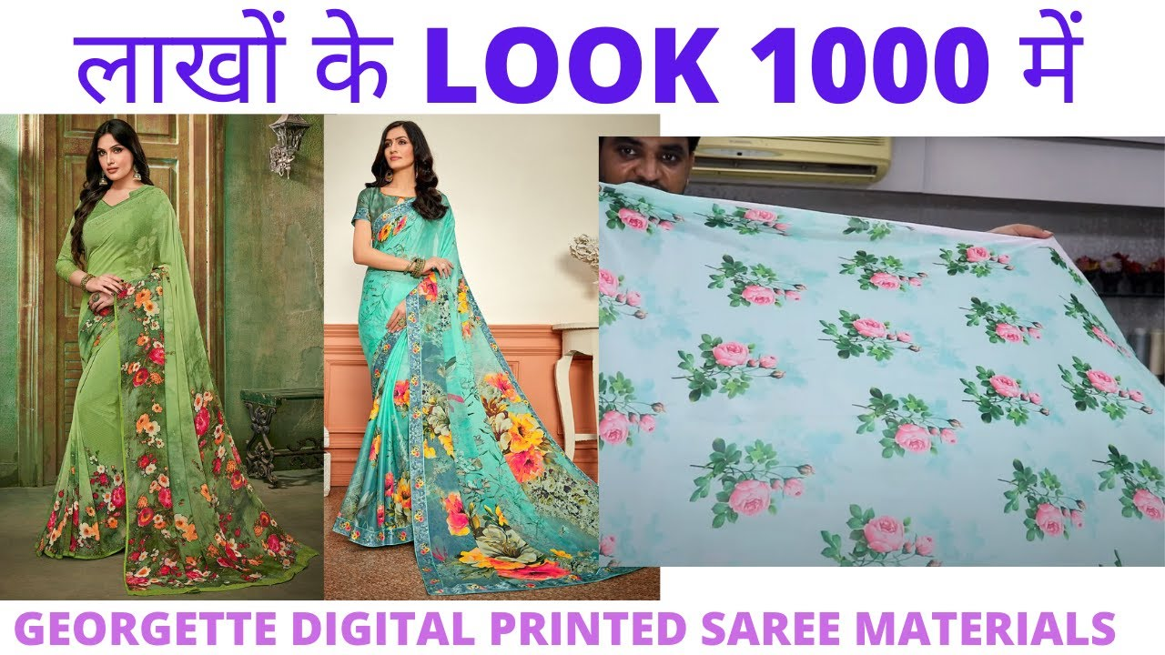 Buy Luxury Designer Fabrics at cheap rates | Celebrity Fashion | Sunil Tex Fab