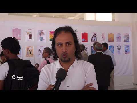 رسامون يشاركون في معرض دولي للكاريكاتير  - 23:21-2018 / 4 / 25
