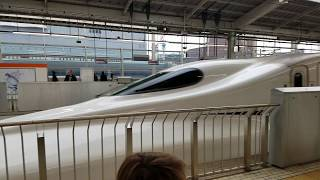 Quick Impressions After 1st Japanese Bullet Train