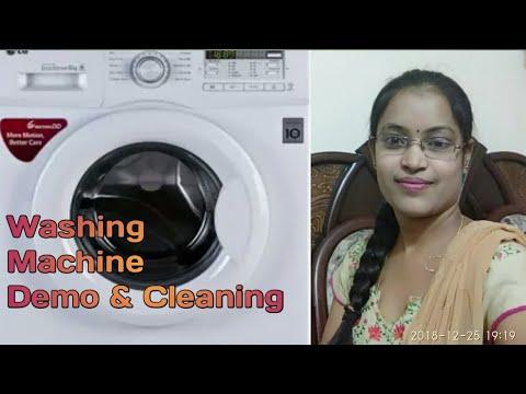 #washingmachineDemo LG Washing machine Demo And Weekly Cleaning And Maintenance||Gayithri Sweet Home