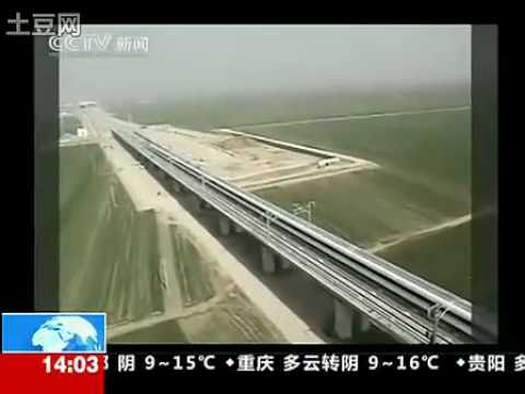 302 MPH -- 486km/h China's High Speed Train Beijing Shanghai