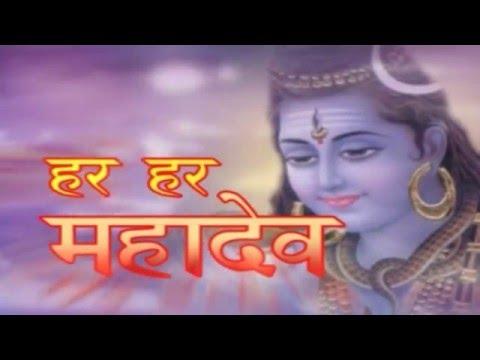 Har Har Mahadev   Mrudang Audio   Shiv Bhajan   Shive New Bhajan 2016