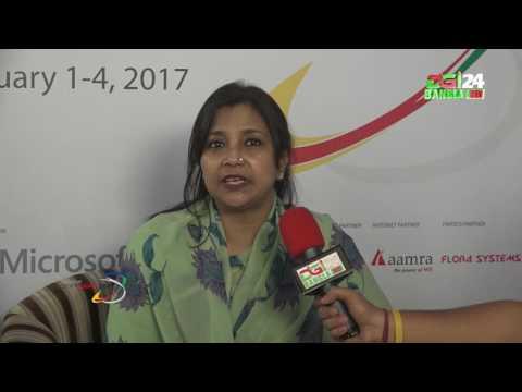 Tarana Halim MP, Interview for DigiBangla24 at BASIS SoftExpo 2017