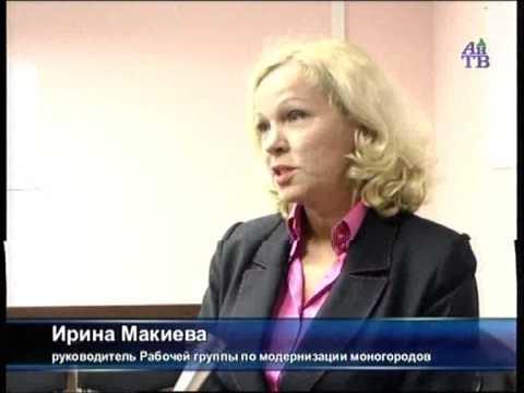"""Московские эксперты проверили как Анжеро-Судженск """"уходит"""" от монозависимости"""