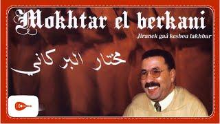 Mokhtar El Berkani - Hiya bghat
