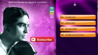 Violin Instrumental Music | Bhairavi Pravaham Vol 1 | Lalgudi G Jayaraman