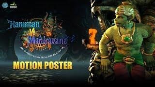 Hanuman Vs Mahiravana -  Motio..