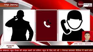 WCL की पोल खोलने; चिठ्ठी आई है । National Samachar 24x7