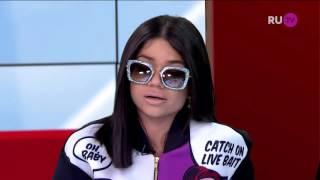 Бьянка и Мот в программе «Стол заказов» на RU TV