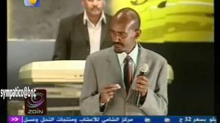 عصام محمد نور - سكة عذاب