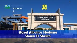ЕГИПЕТ СЕЙЧАС ДЕКАБРЬ 2020 Лучший отель для отдыха с детьми в Шарм Эль Шейх Albatross Moderna 2