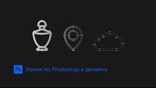 Как рисовать иконки - воровство и эксклюзив