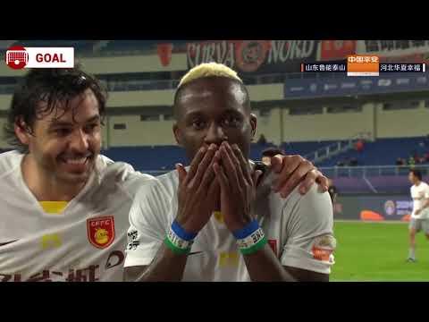 [HD] Buya Turay Goal 72' - Shandong Luneng 1 - [2] Hebei CFFC (AGG 3-[4])