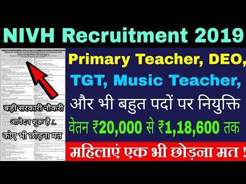 NIVH Recruitment 2019 Primary Teacher, DEO, Music Teacher, Assistance & other
