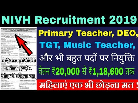 NIVH Recruitment 2019 Primary Teacher DEO Music Teacher Assistance
