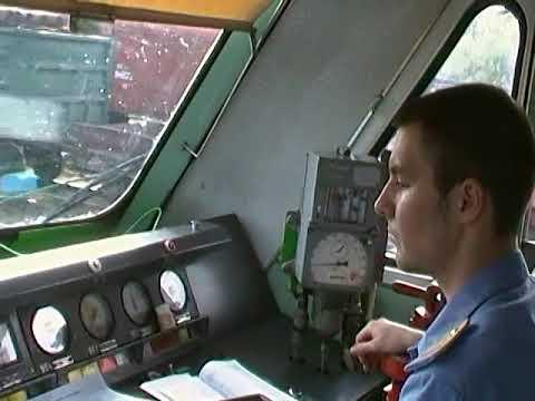 ЧС4-190 отправление из Сухиничей-главных