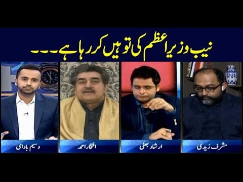11th Hour | Waseem Badami | ARYNews | 10 January 2019